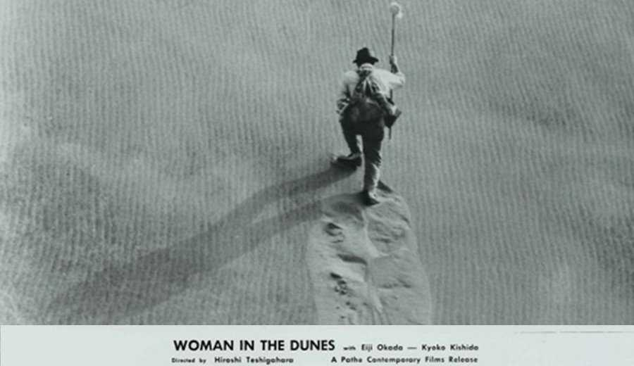abe kobo woman in the dunes